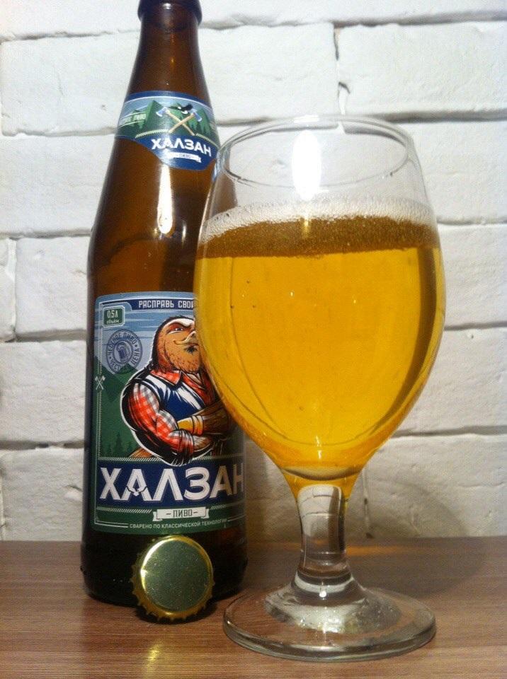 фото пива Халзан