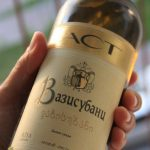 вино Вазисубани фото