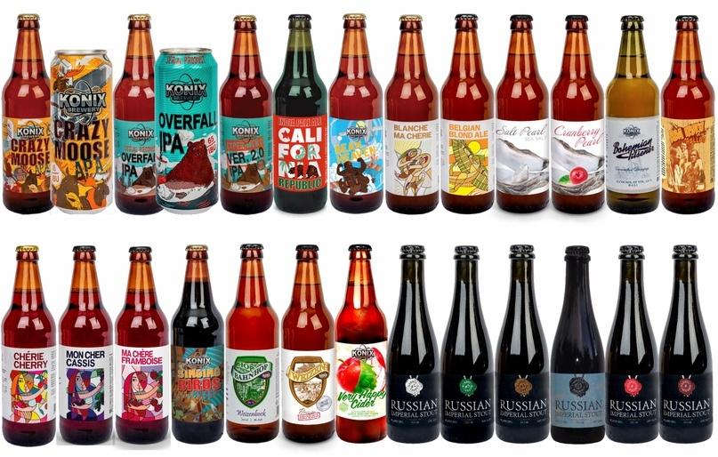виды пива Коникс