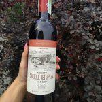 этикетка вина Эшера