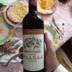 этикетка вина Радеда фото
