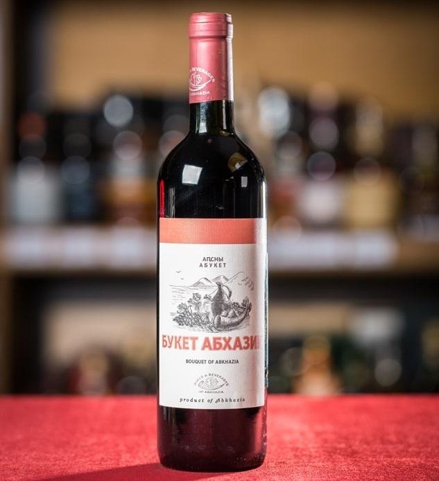 бутылка вина Букет Абхазии фото
