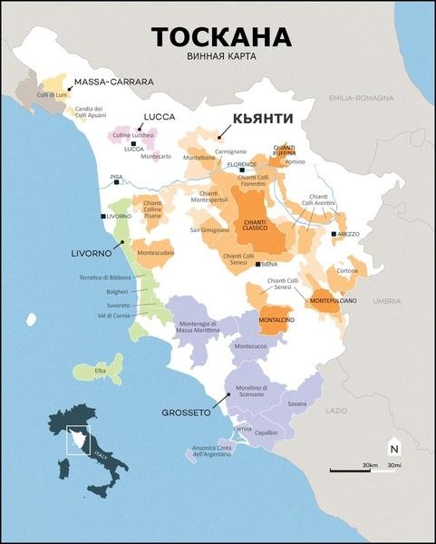 карта вин Тосканы