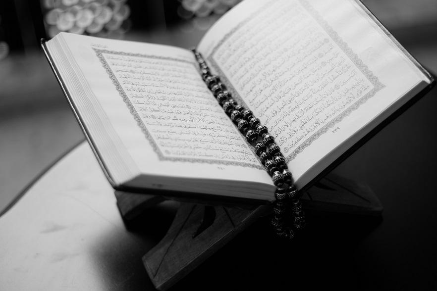 алкоголь и Коран