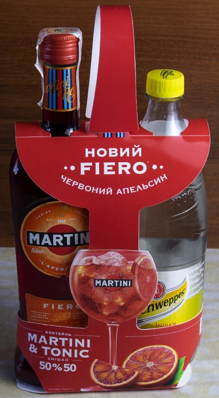 мартини фиеро со швепсом фото