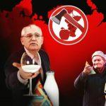 антиалкогольная кампания Горбачева
