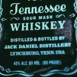 виски из Теннесси