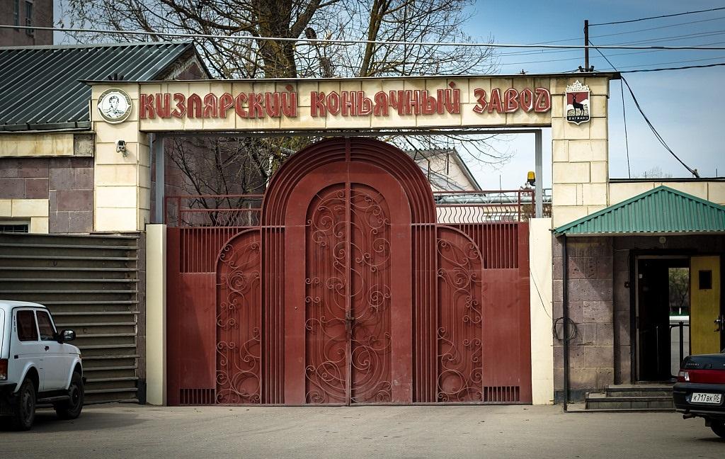 Кизлярский коньячный завод фото